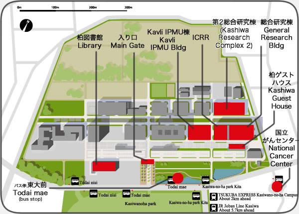 Kashiwa Campus Map: Map of Kashiwa campus for IPMU.