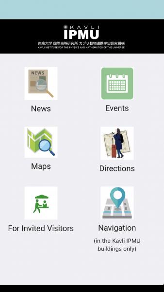 Mobile Apps | Kavli IPMU-カブリ数物連携宇宙研究機構