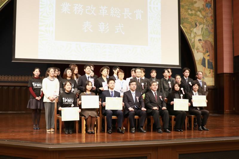 2016年度 東京大学業務改革特別...