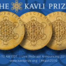 2016年カブリ賞の発表について