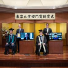 The Kavli Foundation in the United States receives the University of Tokyo's Shokumon Award