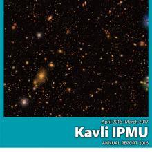 IPMU 年次報告書(2016年度)を発行