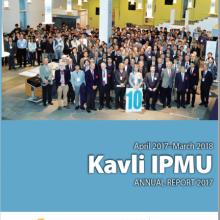 IPMU 年次報告書(2017年度)を発行