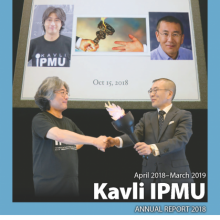 IPMU 年次報告書(2018年度)を発行