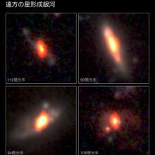 VLA、ALMAの組み合わせで初めて見た星誕生の地