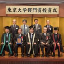 Kavli IPMU に寄附研究部門を設置した浜松ホトニクス株式会社が平成29年度「東京大学稷門賞」を受賞