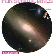 Aug 8, Event to Support Science Courses Selection by Girls in Junior and Senior High School Prior to a Visit by the former Deputy Director of Fermilab