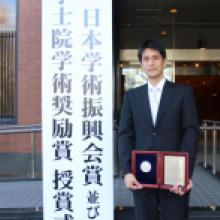 Project Professor Naoki Yoshida Awarded 13th Japan Academy Medal